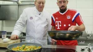 Баварците в кухнята