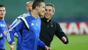 Базел тренират в добро настроение преди мача с Лудогорец