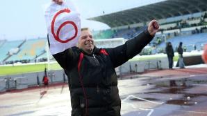 Радостта на ЦСКА след шестата поредна победа над Левски