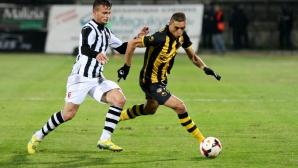 Локомотив (Пд) - Ботев (Пд) 1:1 за купата на България на Лаута