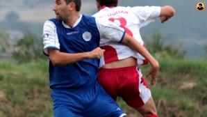 Футболни моменти от 2014