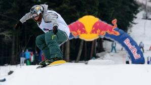 Първото по рода си фрийстайл сноуборд състезание RED BULL FRAGMENTS смая стотици в Боровец