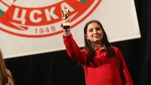 Годишни награди на ОСК ЦСКА
