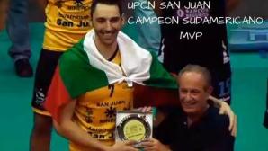 Николай Учиков спечели титлата на Южна Америка с UPCN, българинът - MVP