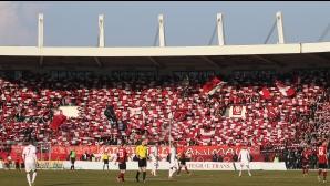 Феновете на ЦСКА и Локо Сф по време на дербито