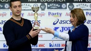Марек Юнион Ивкони с награда за отбор на месеца