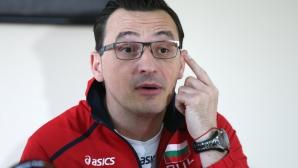 Пресконференция Драган Нешич и БФ Волейбол