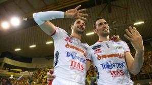 Тренто с четвърта титла в Италия
