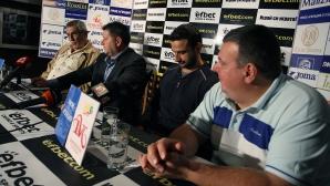 Пресконференция отностно 50 годишният юбилей на Левски като учстник в европейските клубни турнири