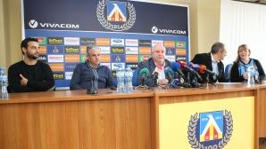 Официална пресконференция преди мача между Левски и Юргорден