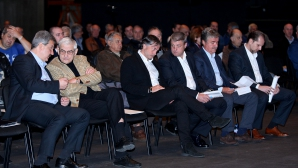 Управа, акционери и нови лица на Левски провеждат общо събрание в НДК