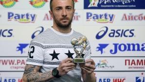 """Мартин Тошев бе награден за Футболист №1 на 16-ия кръг в """"А"""" група"""
