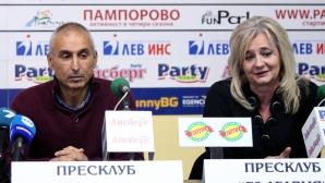 Пресконференция за спасяването на българските щанги