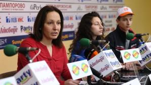 Пресконференция преди световното първенство по шорттрек за юноши и девойки