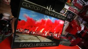Феновете на ЦСКА с уникален календар за 2016