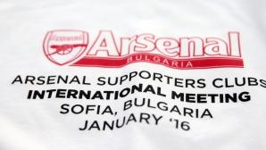 Фенове на Арсенал от пет държави играха приятелски турнир в София