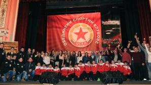 ОСК ЦСКА награди най-добрите си финалисти за 2015 година