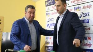 Пресконференция на Петър Стойчев