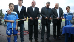 "Официално откриха сектор ""А"" на стадиона ""Георги Аспарухов"""