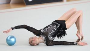 Държавно първенство по художествена гимнастика за жени и девойки старша възраст