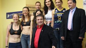 Пресконференция на националната отборна лига по плажен волейбол