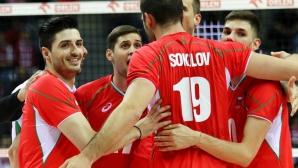 България удари световния шампион Полша с 3:2 пред 10 000 в Краков