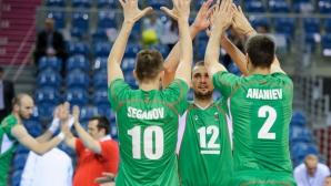 България - Белгия 3:0
