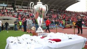 Отборите на Монтана и ЦСКА  вече загряват за финала