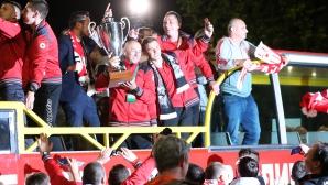 """""""Червените"""" с шествие след спечелването на купата"""