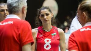 България - Канада 3:2