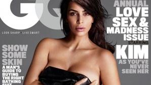Ким Кардашиян с гореща фотосесия за GQ