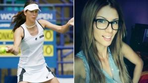 Пиронкова в Топ 15 на най-сексапилните тенисистки