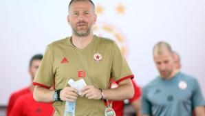 ЦСКА с открита тренировка преди мача с Локо (ГО)