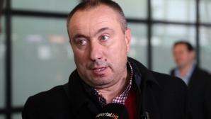 Станимир Стоилов и Цанко Цветанов се прибраха в България