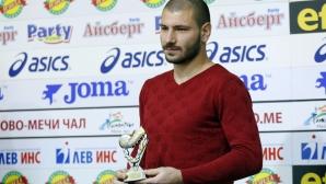 Веселин Марчев бе избран за играч на XV кръг