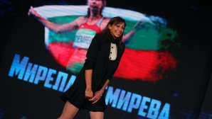 """Мирела Демирева е """"Спортист на годината"""" на България!"""