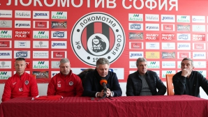 Локомотив Сф представи Явор Вълчинов и Христо Коилов преди началото на подготовката