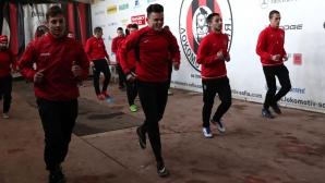 Първа тренировка на Локомотив Сф за 2017