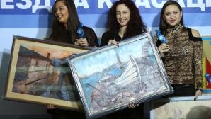 СК - Левски раздаде годишните си награди