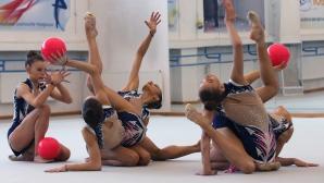 Контролно на националните ансамбли по художествена гимнастика