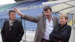 """Министър Даниела Дашева инспектира стадион """"Васил Левски"""""""