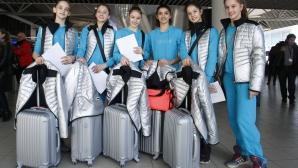Националният отбор по художествена гимнастика замина за Москва