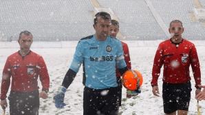 Отложиха Славия - Лудогорец заради снежна буря