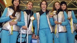 Новите златни момичета кацнаха в България