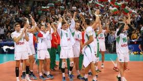 Страхотна България прегази Германия с 3:0 на старта на Евроволей 2015