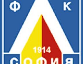Борносузов идва в Левски
