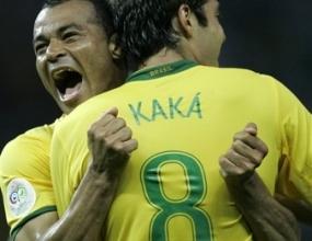 """""""Bet1128"""" предлага коефициент 2,50 за първа дузпа за Бразилия срещу Австралия"""