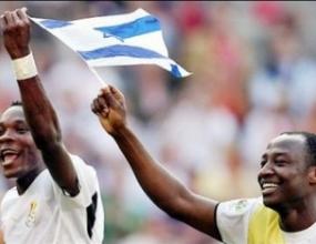 Обявяват четвъртък за празничен ден в Гана