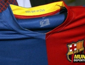 Барселона представи новите си екипи
