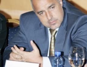 Бойко Борисов: Слабата правителствена подкрепа ни провали
